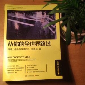 开往春天的地铁【独奏】(《从你的全世界路过》电影纯音乐插曲)
