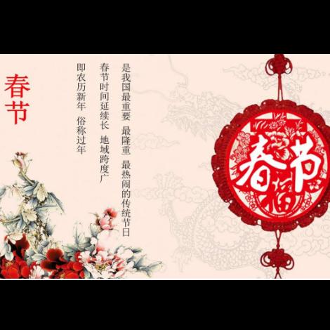 《春节序曲(节选)》四手联弹谱,春节快到了,不来一首?