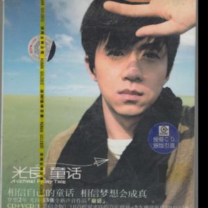 《童话》完美可弹MV版谱,599难度钢琴谱