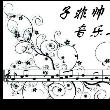 独角戏【古筝】钢琴谱