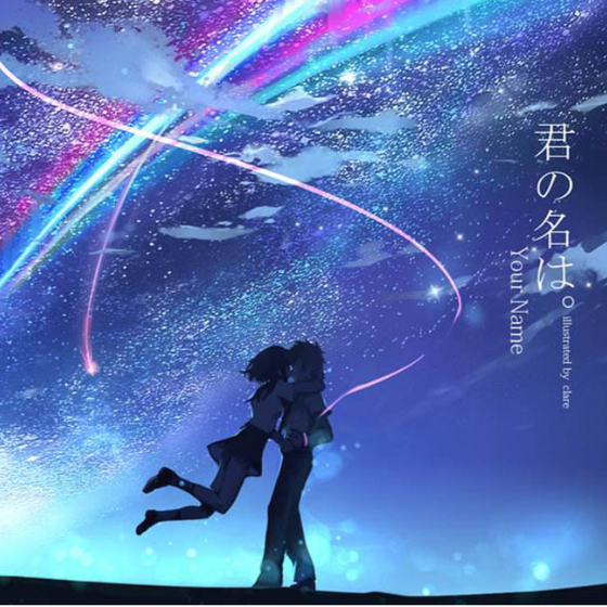 スパークル钢琴简谱-数字双手-野田洋次郎
