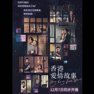 连诗雅-《爱情事》-(《香港爱情故事》主题曲)钢琴谱