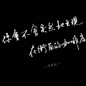 《好久不见》陈奕迅~完整原版钢琴谱