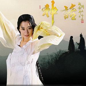 《美丽的神话》原版钢琴谱~成龙金喜善