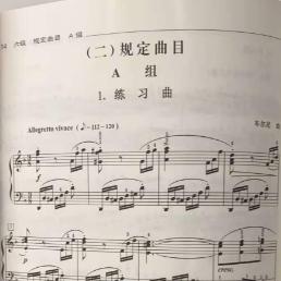 六级 练习曲(中国音乐学院)考级教材版钢琴谱