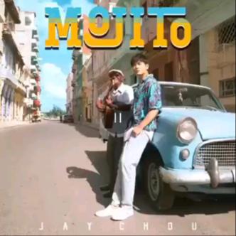 周杰伦-MOJITO(小汤3版本)