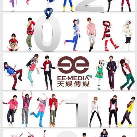 快乐出发 - 湖南卫视2009-2010跨年演唱会主题曲