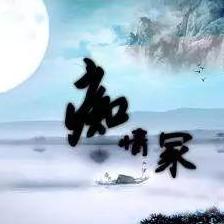痴情冢(唯美还原版)独奏钢琴谱