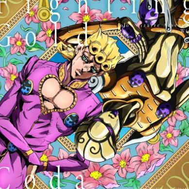 JOJO的其妙冒险 < Fighting Gold > 原调高还原完整版本
