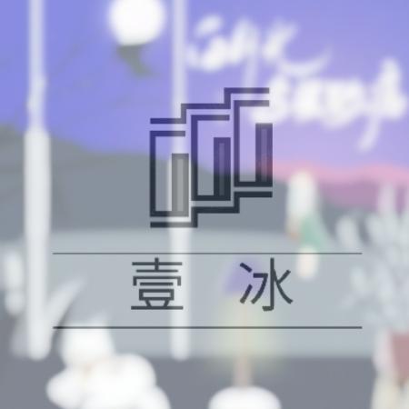 白月光与朱砂痣钢琴简谱-数字双手-黄千芊/王佳滢