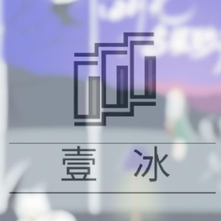白月光与朱砂痣-B调原版(温柔)