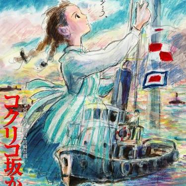 《别了夏天》宫崎骏动画-经典简易版钢琴谱