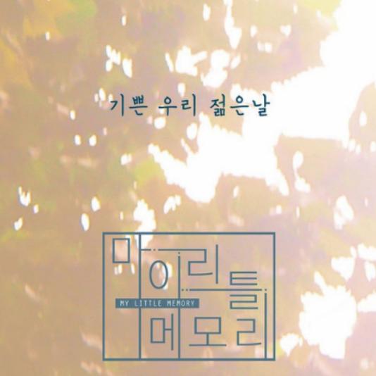 When I'm Alone钢琴简谱-数字双手