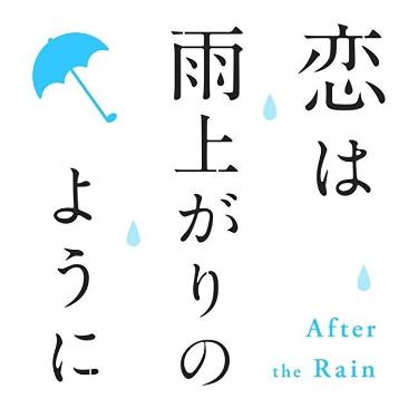 Ref:rain(Instrumental Version)