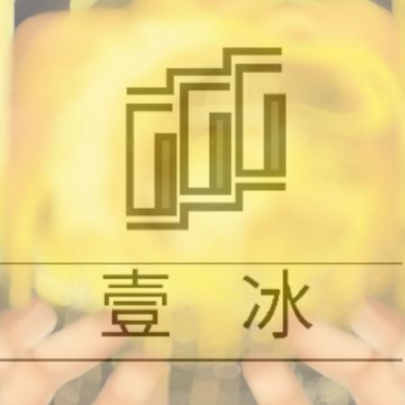 枕边童话//简单梦幻-壹冰D调钢琴谱