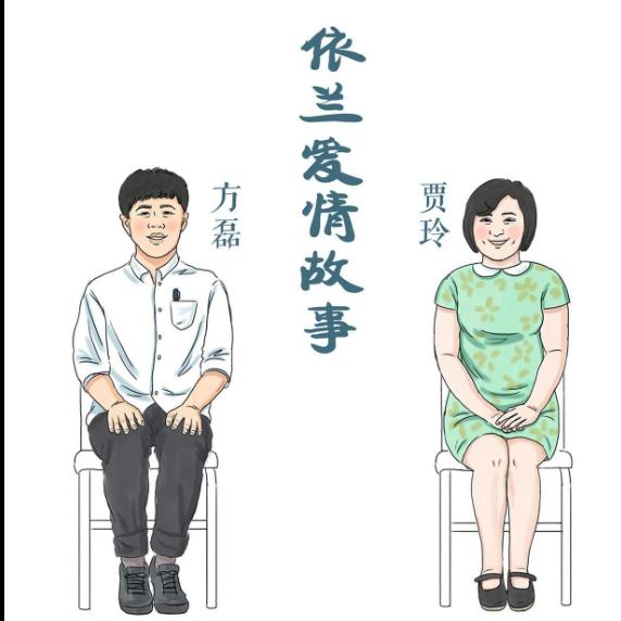 依兰爱情故事 钢琴精简版 《你好,李焕英》插曲