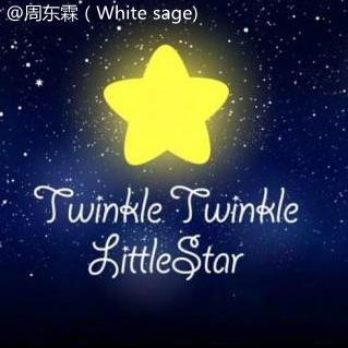 小星星变奏曲-W1钢琴谱
