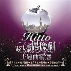暧昧(C调)-杨丞琳钢琴谱