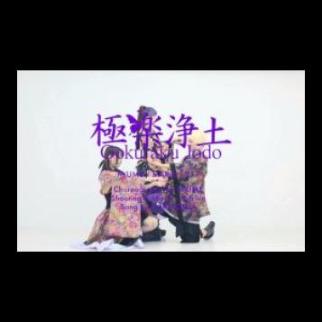 极乐净土_钢琴独奏(简单)钢琴谱
