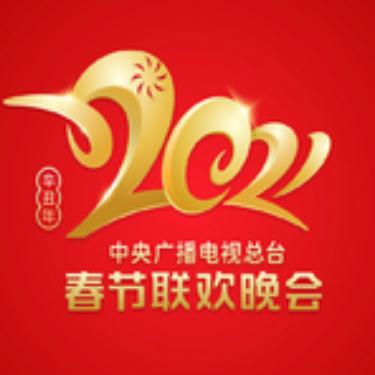 灯火里的中国 C调感情充沛版