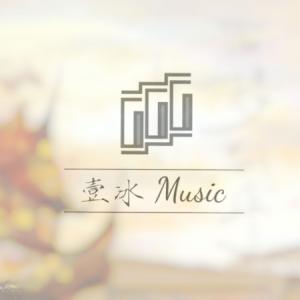 西楼别序-原调版钢琴谱