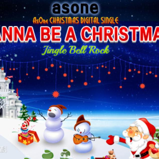 Jingle Bell Rock钢琴谱