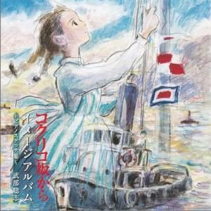 coquelicot7-夜明け~朝ごはんの歌-虞美人盛开的山坡钢琴谱