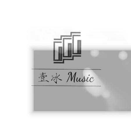 忘了没有-C调简单易上手钢琴谱