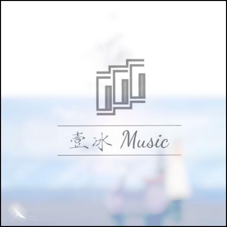TA//不是花火呀-原调版钢琴谱