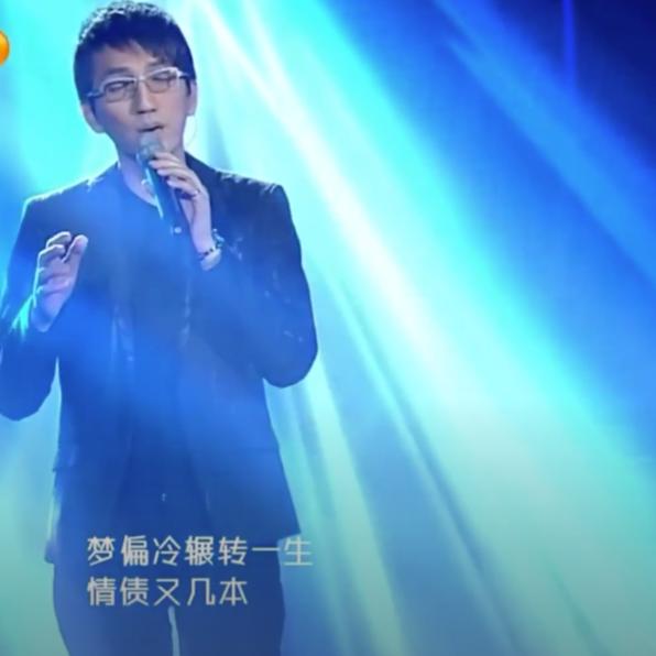 烟花易冷  林志炫 我是歌手版 钢琴弹唱   C调
