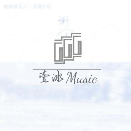 渐冷-C调版简单易上手钢琴谱