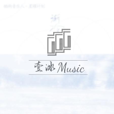 渐冷-原调还原版钢琴谱