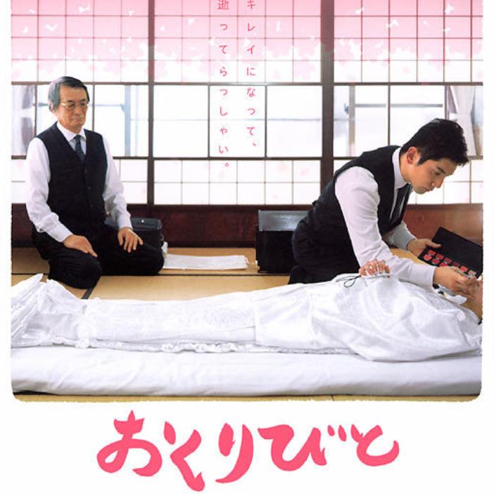 久石让 - 入殓师主题曲 - おくりびと - 日本原版钢琴谱