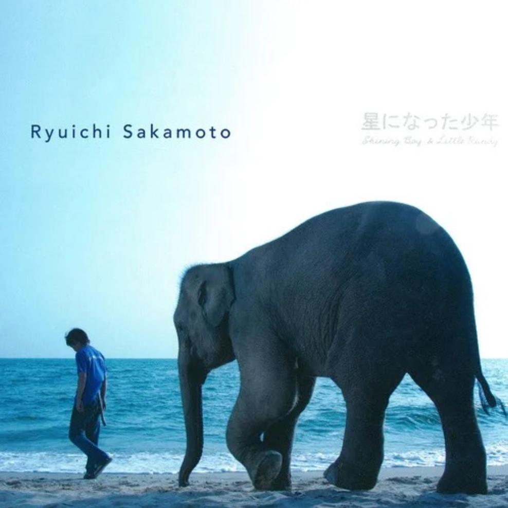 坂本龙一 -「星星少年」主题曲 - Shining Boy & Little Randy - 日本原版钢琴谱