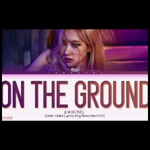 Rosé  On The Ground C调版钢琴谱