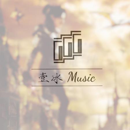 花海-C调简单易上手钢琴谱