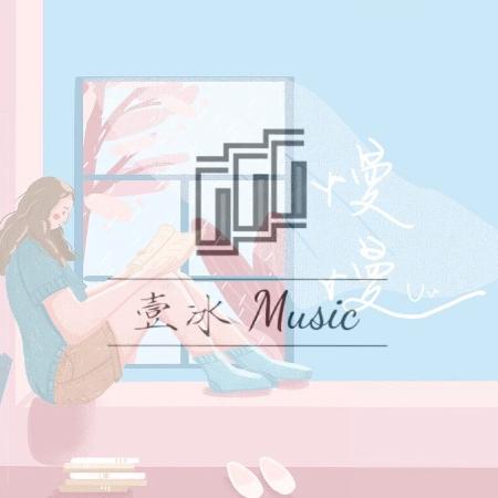 慢慢//Uu-原调版钢琴谱