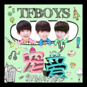tfboys-《宠爱》原版钢琴谱