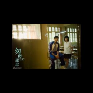 匆匆那年-王菲(原版原版)钢琴谱