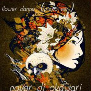 Flower Dance(还原度99%)花之舞DJ Okawari