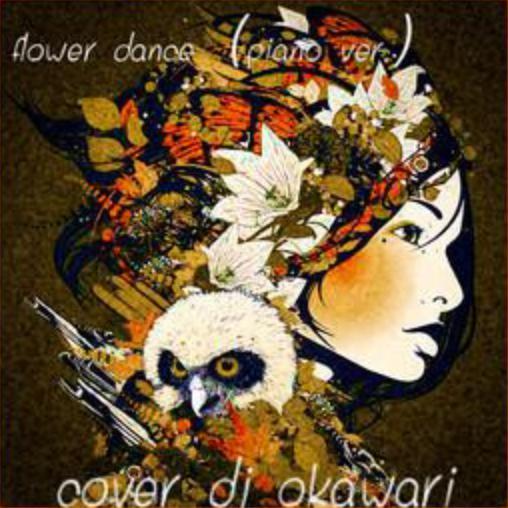 C调Flower Dance(还原度99%)花之舞DJ Okawari钢琴谱