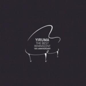 Kiss The Rain雨的印记(99%还原度)Yiruma