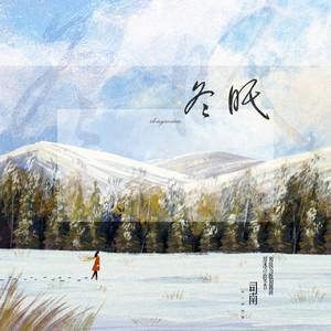 冬眠 C调简易版钢琴谱