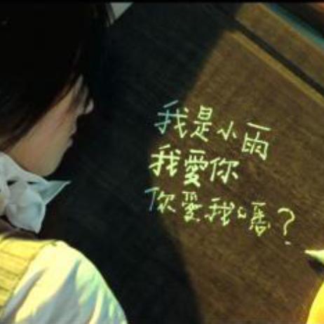小雨写立可白II(高难度版)钢琴谱