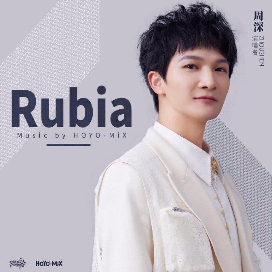 Rubia钢琴谱