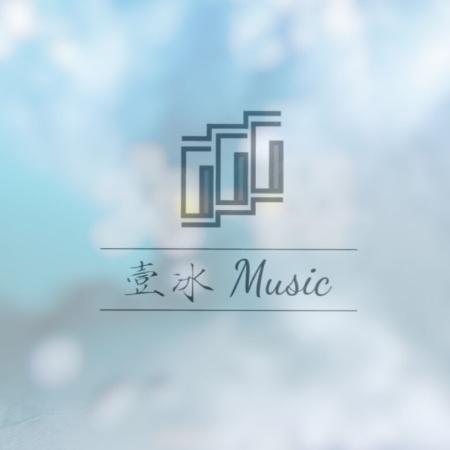 大雾//未知元素/张一乔-原调版