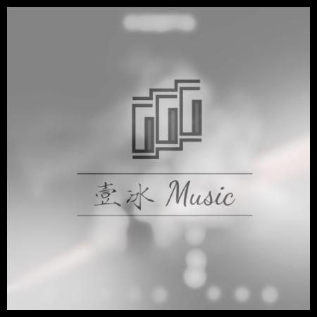 大雾//丁飞俊-原调版钢琴谱