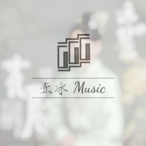 花愿//《锦心似玉》插曲-C调简单易上手