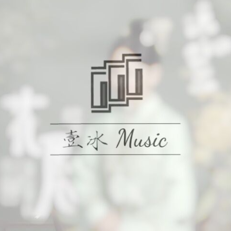 花愿//《锦心似玉》插曲-原调版钢琴谱