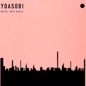 アンコール(安可)YOASOBI 2021年新歌 吴凌云钢琴演奏版 谷歌Pixel 5G新机广告曲钢琴谱